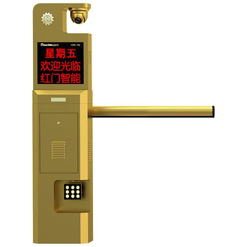 宁夏车牌识别系统T16